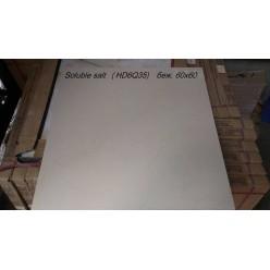 Vivacer Soluble Salt HD6Q35 60x60