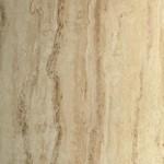 Плитка ректиф. (59x59) AURUM PORWHITE